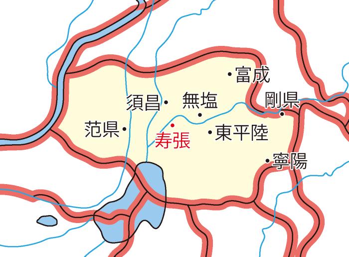 東平国(とうへいこく)の領城