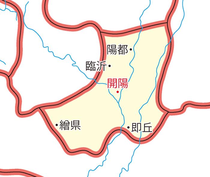 琅邪国(ろうやこく)の領城