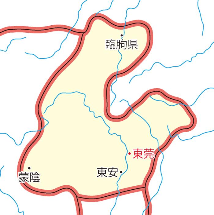 東莞郡(とうかんぐん)の領城
