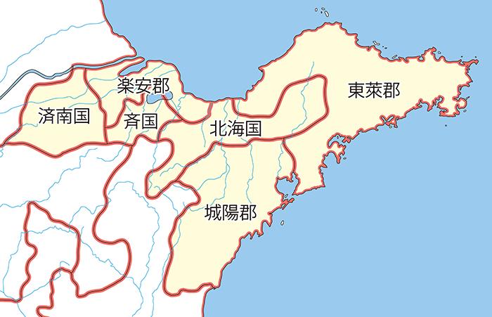 青州(せいしゅう)の領郡