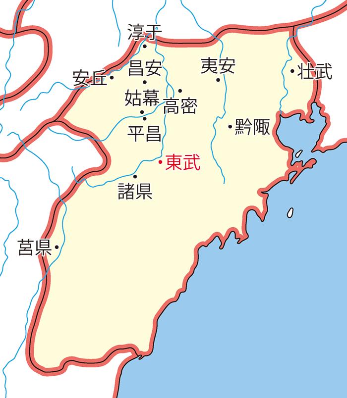 城陽郡(じょうようぐん)の領城