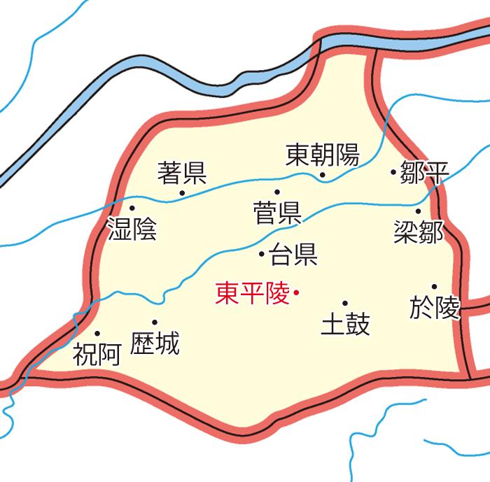済南国(せいなんこく)の領城