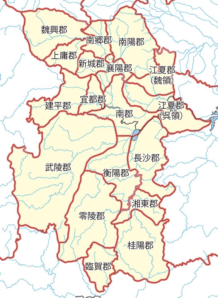 荊州(けいしゅう)の領郡