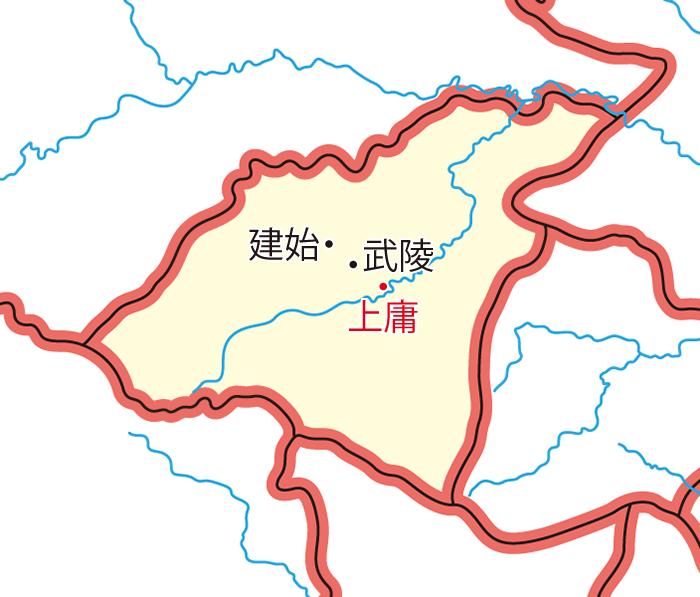 上庸郡(じょうようぐん)の領城