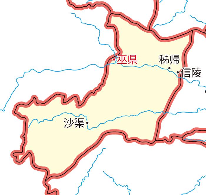 建平郡(けんぺいぐん)の領城
