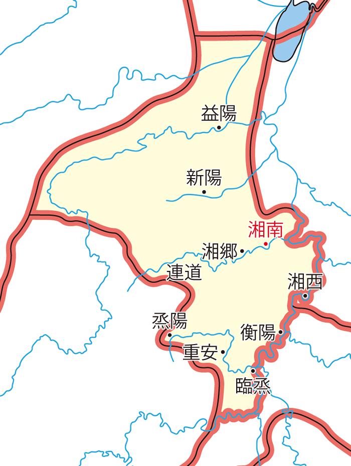 衡陽郡(こうようぐん)の領城
