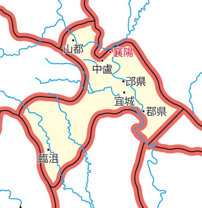 襄陽郡(じょうようぐん)の領城