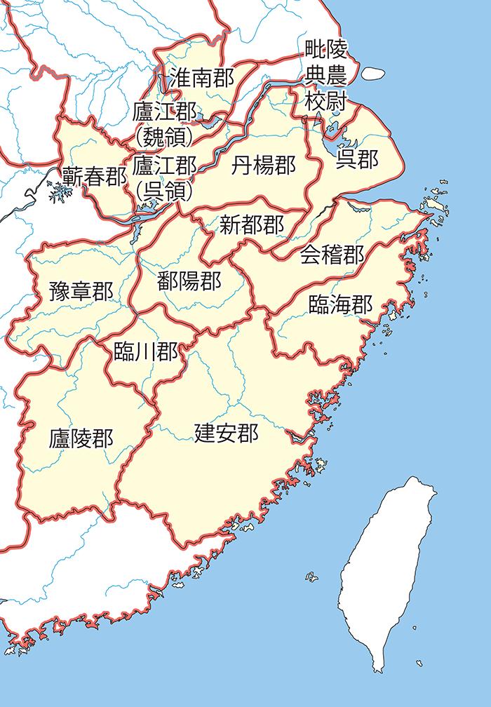 揚州(ようしゅう)の領郡