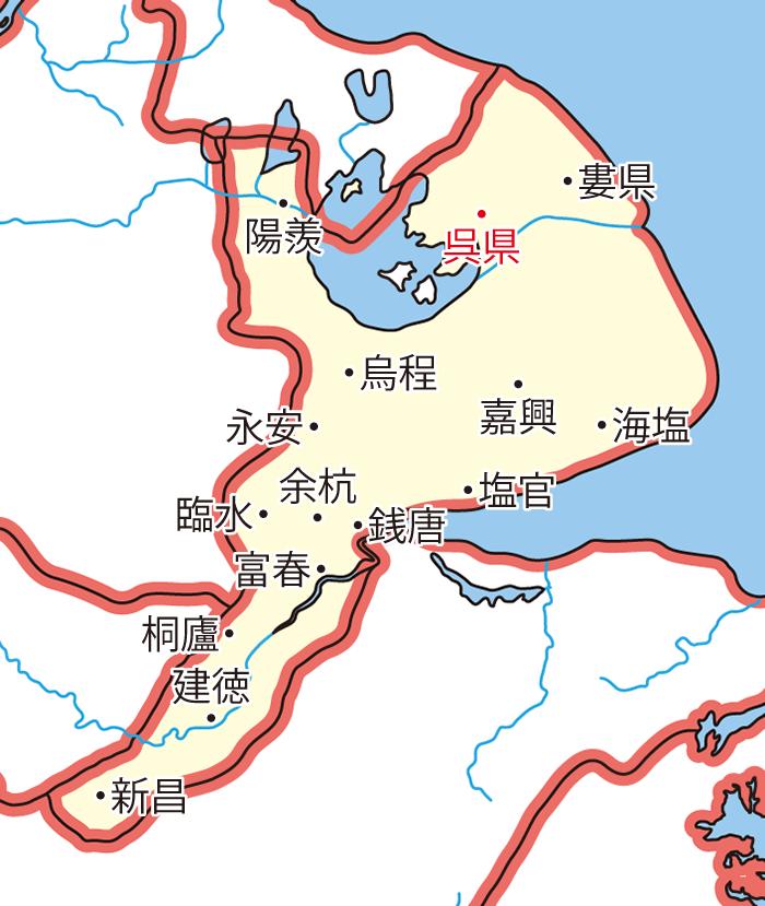 呉郡(ごぐん)の領城