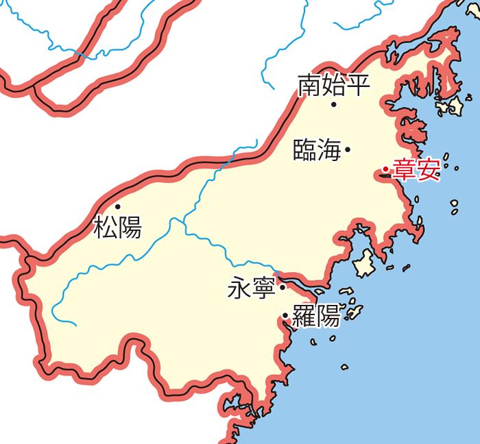 臨海郡(りんかいぐん)の領城