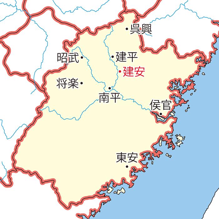 建安郡(けんあんぐん)の領城