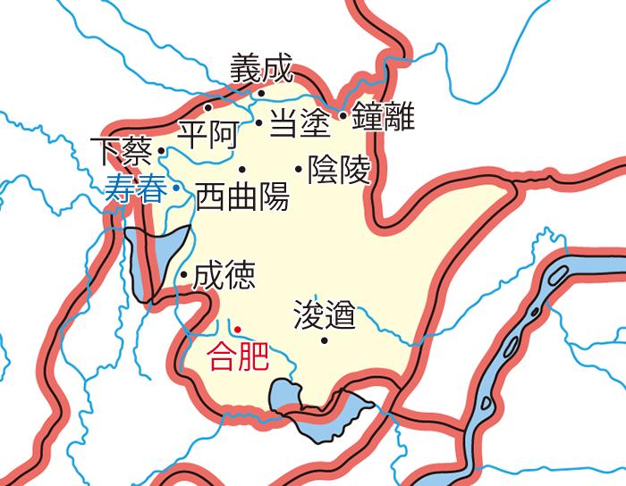 淮南郡(わいなんぐん)の領城
