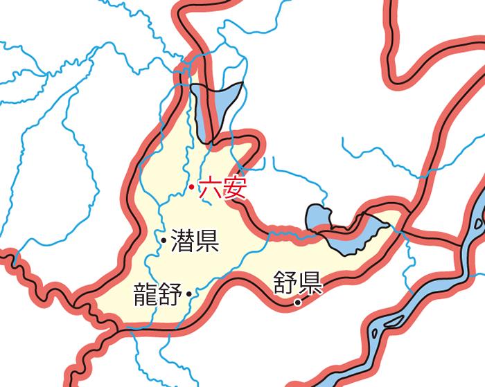 廬江郡(ろこうぐん)魏領の領城