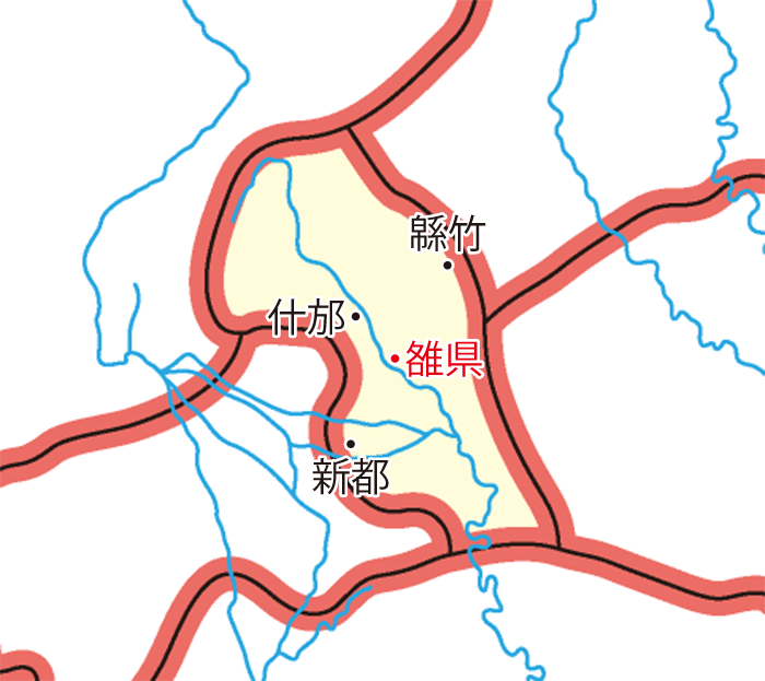 広漢郡(こうかんぐん)の領城