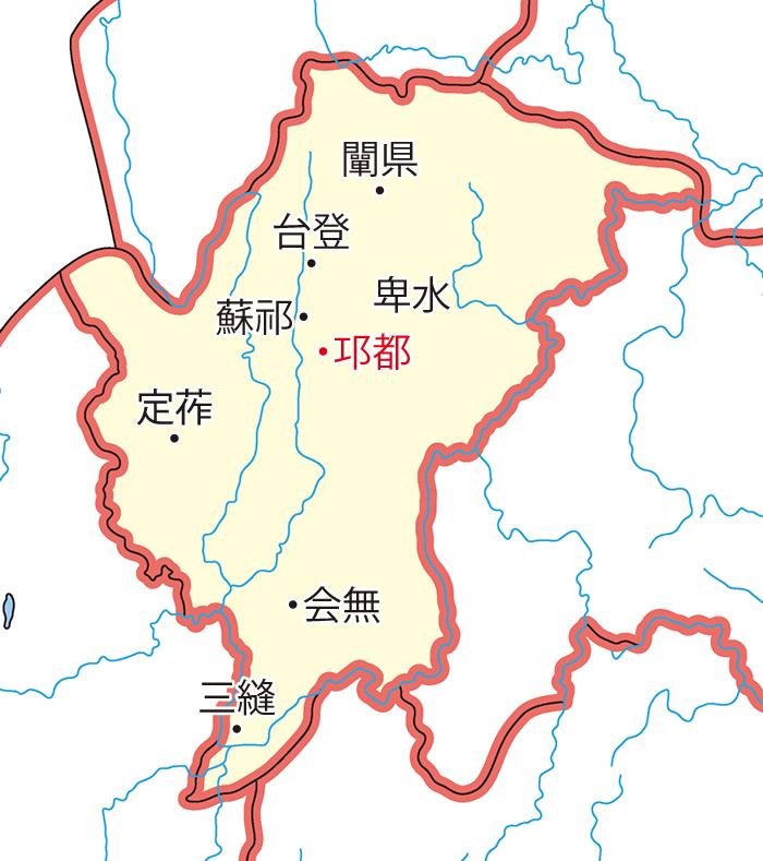 越巂郡(えっすいぐん)の領城