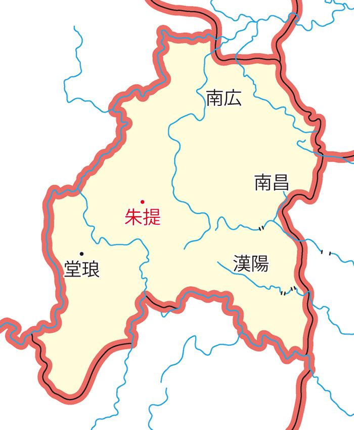 朱提郡(しゅていぐん)の領城