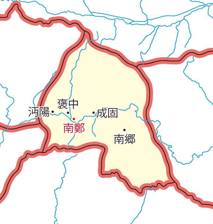 漢中郡(かんちゅうぐん)の領城