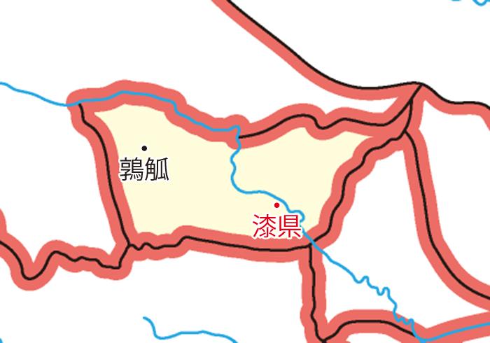 新平郡(しんへいぐん)の領城