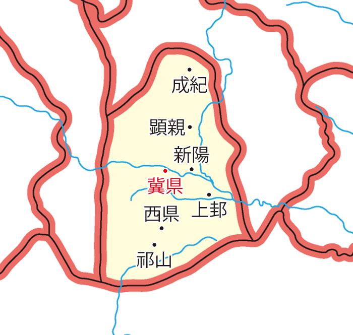 天水郡(てんすいぐん)の領城