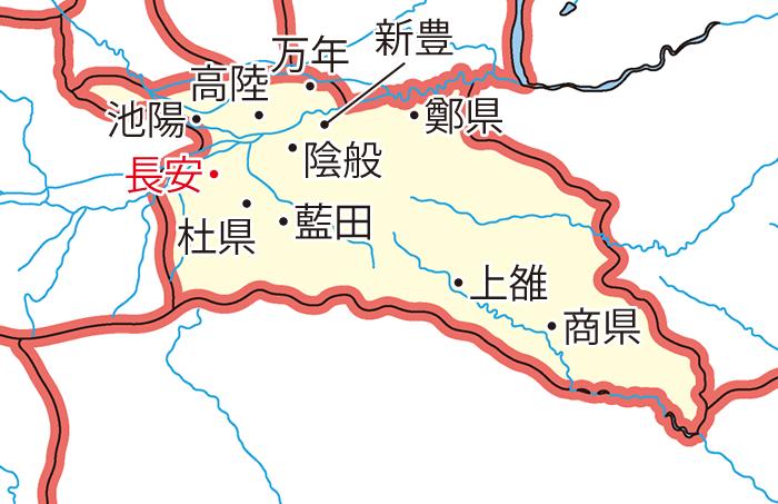 京兆郡(けいちょうぐん)の領城