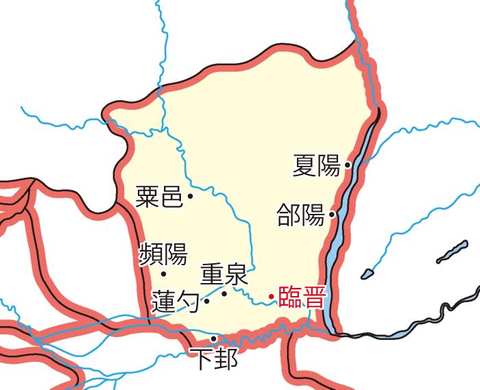 馮翊郡(ひょうよくぐん)の領城