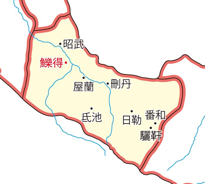 張掖郡(ちょうえきぐん)の領城