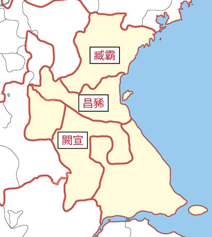徐州(じょしゅう)の独立勢力