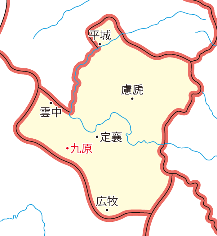 新興郡(しんこうぐん)の領城