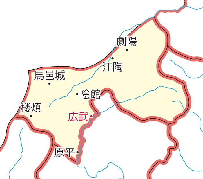 雁門郡(がんもんぐん)の領城