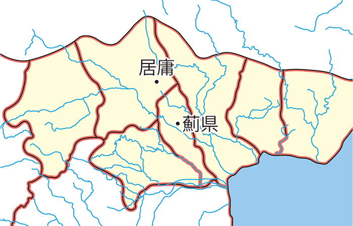 薊県(けいけん)と居庸県(きょようけん)
