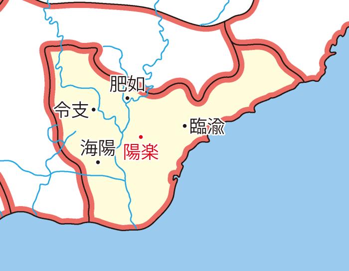 遼西郡(りょうせいぐん)の領城