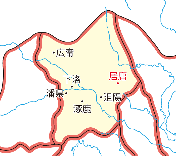 上谷郡(じょうこくぐん)の領城