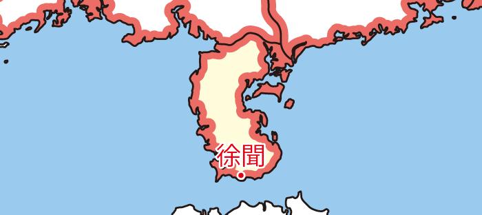 朱崖郡 / 珠崖郡(しゅがいぐん)の領城