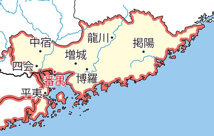 南海郡(なんかいぐん)の領城