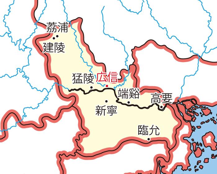 蒼梧郡(そうごぐん)の領城