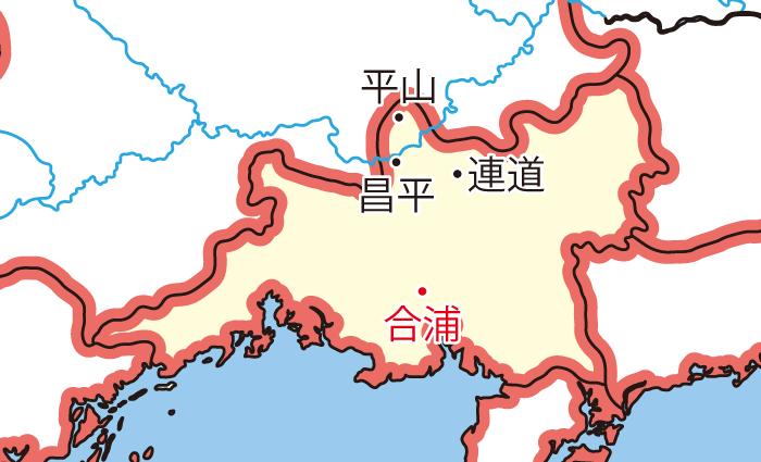 合浦郡(がっぽぐん)の領城