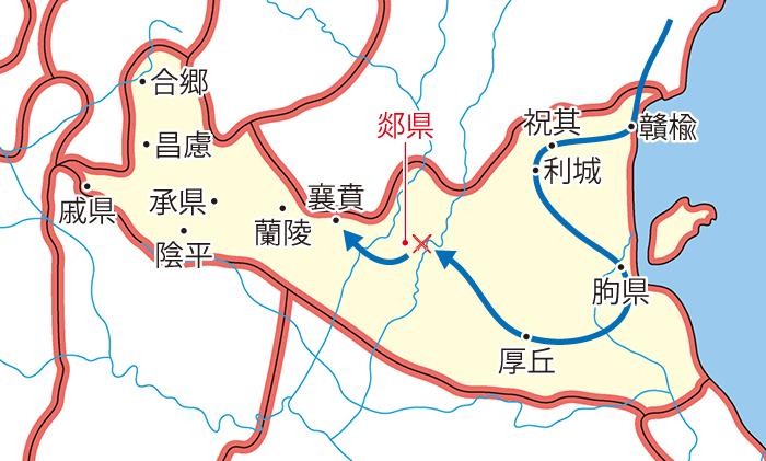 曹操軍の侵攻経路
