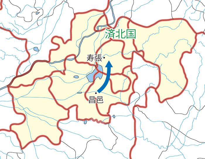 寿陽(寿張)
