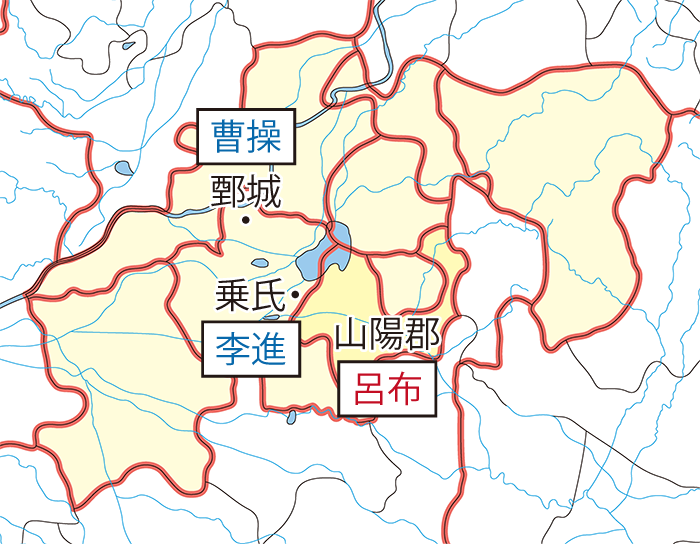濮陽の戦い関連地図
