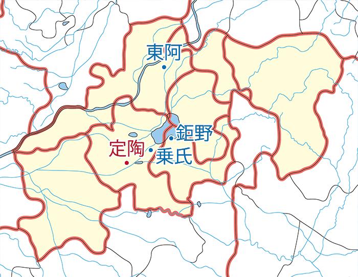 鉅野県(きょやけん)