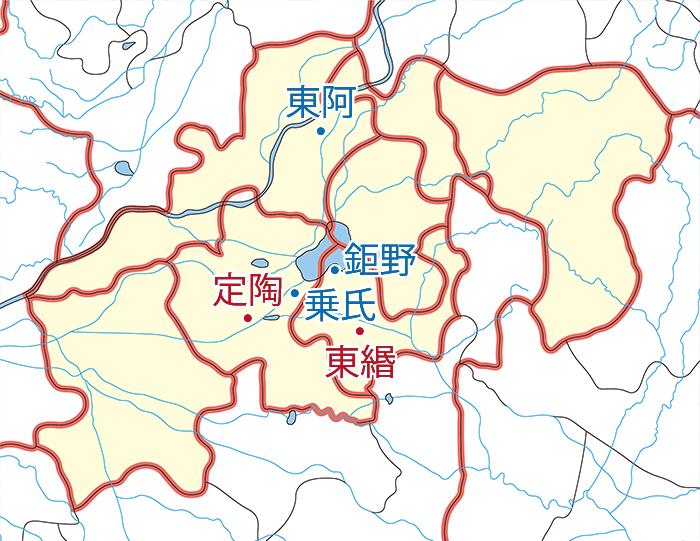 東緡県(とうびんけん)