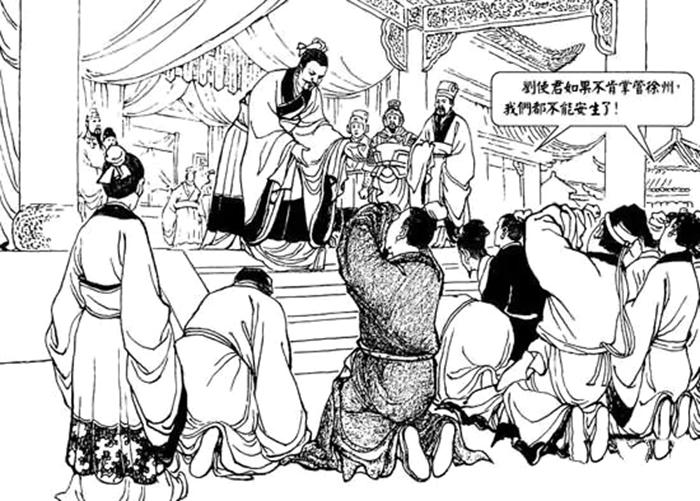 劉備が徐州を預かる