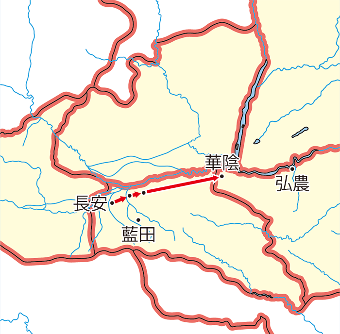 司隷・京兆尹・藍田県
