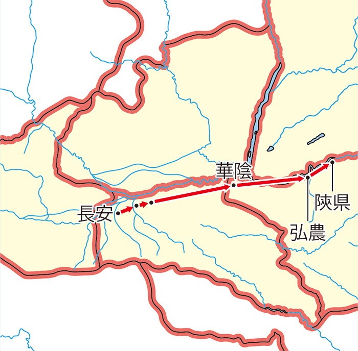 司隷・弘農郡・陝県