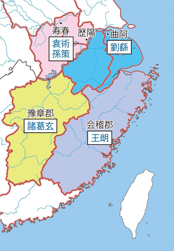 揚州の勢力図