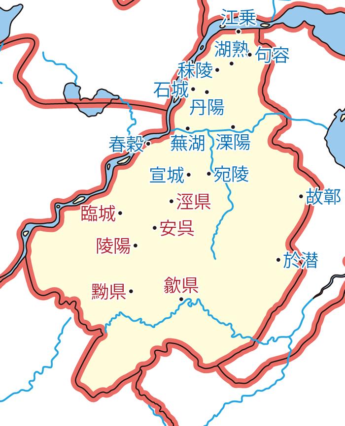 丹楊郡(丹陽郡)の勢力図