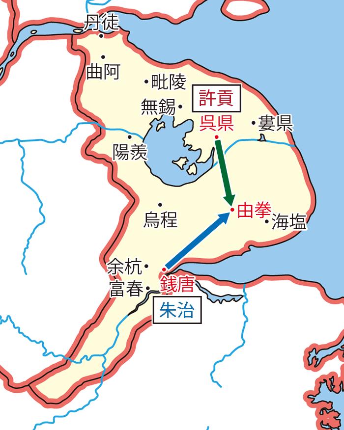 呉郡の平定戦