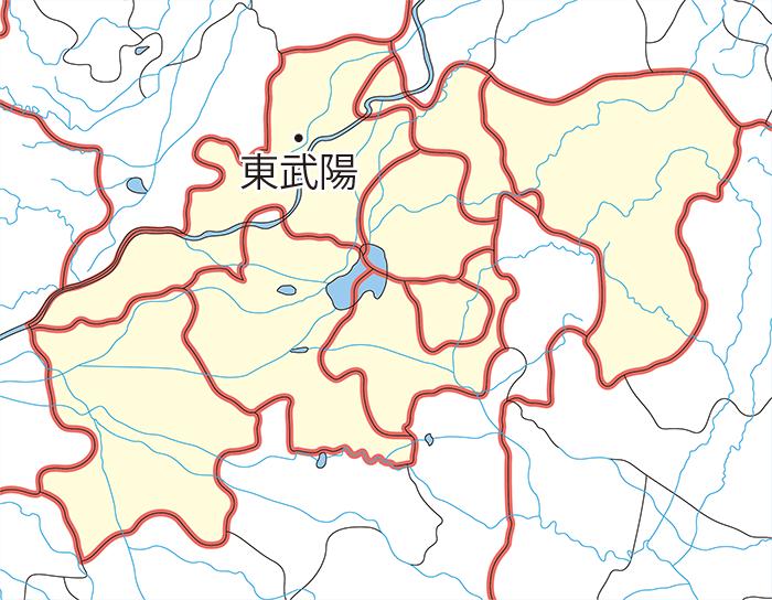 兗州・東郡・東武陽県