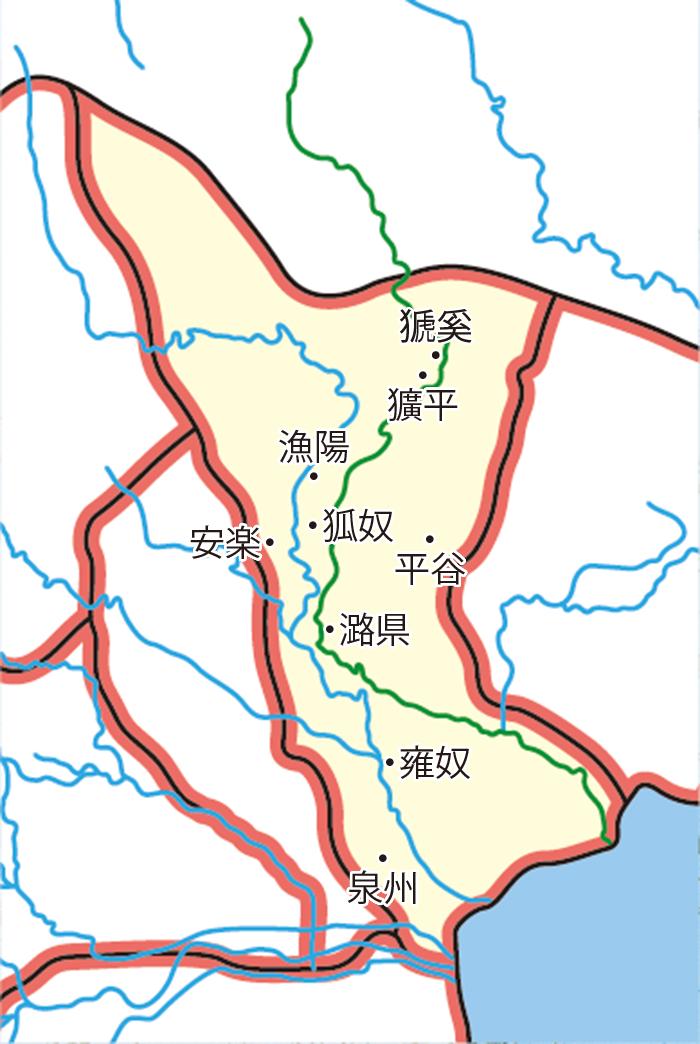鮑丘(ほうきゅう)
