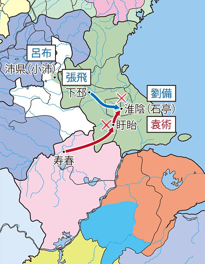 袁術の徐州侵攻